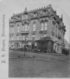 YMCA building, between 1867 and 1886